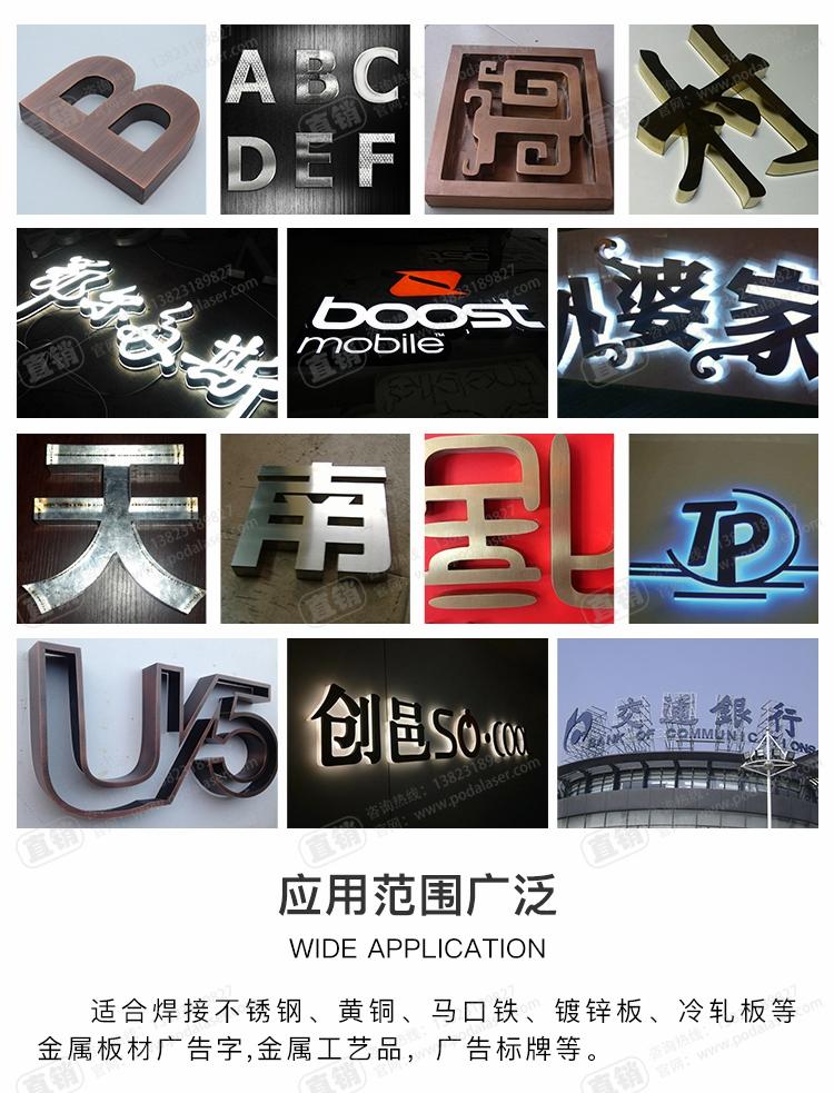 深圳激光焊接机厂家